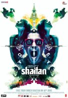 Shaitan - Indian Movie Poster (xs thumbnail)