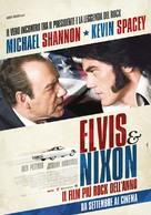 Elvis & Nixon - Italian Movie Poster (xs thumbnail)