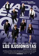 Now You See Me - Mexican Movie Poster (xs thumbnail)