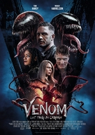 Venom: Let There Be Carnage - Norwegian Movie Poster (xs thumbnail)