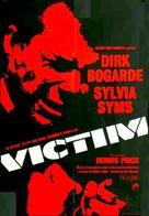 Victim - British Movie Poster (xs thumbnail)