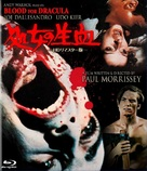 Blood for Dracula - Japanese Movie Cover (xs thumbnail)