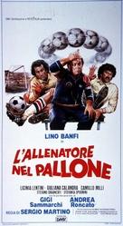 Allenatore nel pallone, L' - Italian Movie Poster (xs thumbnail)