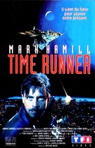 Time Runner - French VHS movie cover (xs thumbnail)