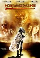 Kibakichi: Bakko-yokaiden - poster (xs thumbnail)