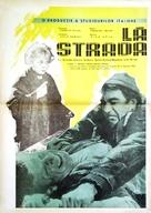 La strada - Romanian Movie Poster (xs thumbnail)