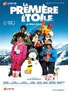 La première étoile - Italian Movie Poster (xs thumbnail)