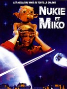 Nukie - French DVD movie cover (xs thumbnail)