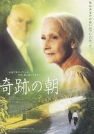 Les revenants - Japanese Movie Poster (xs thumbnail)