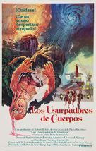 Invasion of the Body Snatchers - Puerto Rican Movie Poster (xs thumbnail)