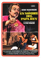 In nome del papa re - Spanish Movie Poster (xs thumbnail)