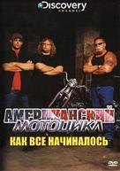 """American Chopper: The Series"" - Russian DVD movie cover (xs thumbnail)"