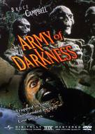 Army Of Darkness - DVD movie cover (xs thumbnail)