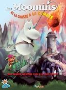 Muumi ja punainen pyrstötähti - French Movie Poster (xs thumbnail)