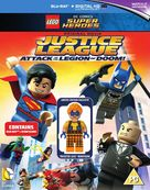 LEGO DC Super Heroes: Justice League - Attack of the Legion of Doom! - British Movie Cover (xs thumbnail)
