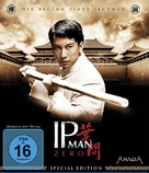 Yip Man chinchyun - German Blu-Ray cover (xs thumbnail)