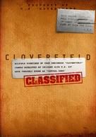 Cloverfield - DVD cover (xs thumbnail)
