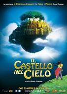 Hauru no ugoku shiro - Italian Movie Poster (xs thumbnail)