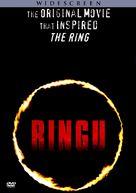 Ringu - DVD cover (xs thumbnail)