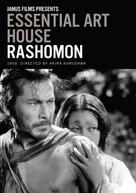 Rashômon - DVD cover (xs thumbnail)