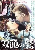 L'aigle à deux têtes - Japanese Movie Poster (xs thumbnail)