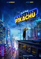 Pokémon: Detective Pikachu - Slovenian Movie Poster (xs thumbnail)
