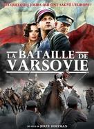 Bitwa warszawska 1920 - French DVD cover (xs thumbnail)