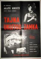 Ten Little Indians - Yugoslav Movie Poster (xs thumbnail)