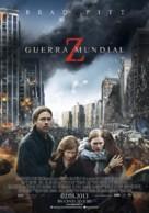 World War Z - Spanish Movie Poster (xs thumbnail)