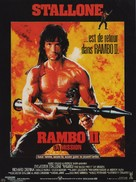 Rambo: First Blood Part II - French Movie Poster (xs thumbnail)