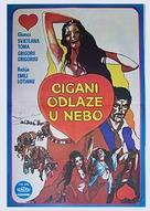Tabor ukhodit v nebo - Yugoslav Movie Poster (xs thumbnail)