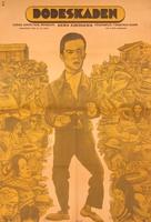 Dô desu ka den - Hungarian Movie Poster (xs thumbnail)