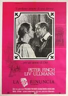 The Abdication - Italian Movie Poster (xs thumbnail)