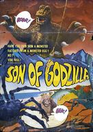 Kaijûtô no kessen: Gojira no musuko - Movie Poster (xs thumbnail)
