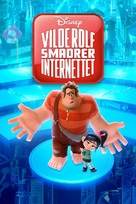 Ralph Breaks the Internet - Danish Movie Cover (xs thumbnail)