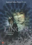 Hu die fei - Hong Kong Movie Poster (xs thumbnail)
