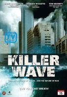 """Killer Wave"" - Danish Movie Cover (xs thumbnail)"