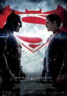 Batman v Superman: Dawn of Justice - Spanish Movie Poster (xs thumbnail)