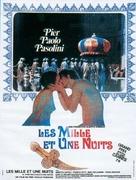 Il fiore delle mille e una notte - French Movie Poster (xs thumbnail)