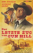 Last Train from Gun Hill - German VHS cover (xs thumbnail)