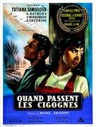 Letyat zhuravli - French Movie Poster (xs thumbnail)