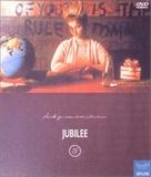Jubilee - Japanese DVD cover (xs thumbnail)