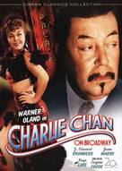 Charlie Chan on Broadway - DVD movie cover (xs thumbnail)