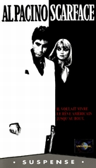 Scarface - French VHS movie cover (xs thumbnail)