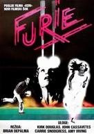 The Fury - Yugoslav Movie Poster (xs thumbnail)