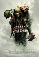 Hacksaw Ridge - Bosnian Movie Poster (xs thumbnail)