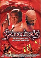 Samouraïs - French Movie Cover (xs thumbnail)