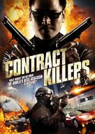 Contract Killers - DVD cover (xs thumbnail)