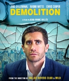Demolition - Canadian Blu-Ray movie cover (xs thumbnail)