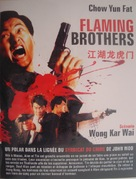 Jiang hu long hu men - French Movie Poster (xs thumbnail)